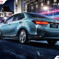 Brand New Toyota Altis Price Grand Avanza 2017 Silver Corolla Hybrid Launch In Mid