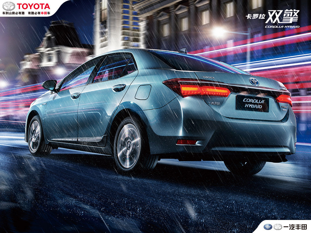 new corolla altis launch date in india all yaris trd sportivo 2017 toyota hybrid mid