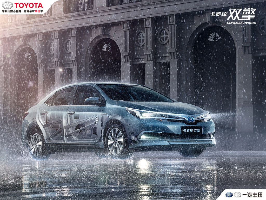 new corolla altis launch date in india lampu grand veloz toyota hybrid mid 2017