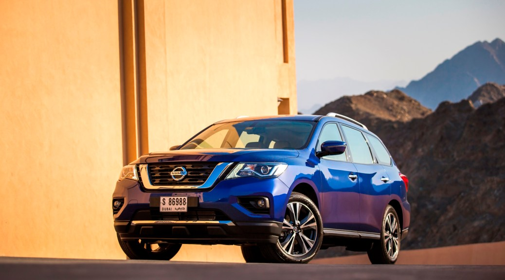2018 Nissan Pathfinder Ups Adventure-Ready Credentials with Refined Specs