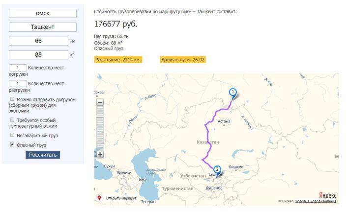 Транспортировка бензина в Узбекистан