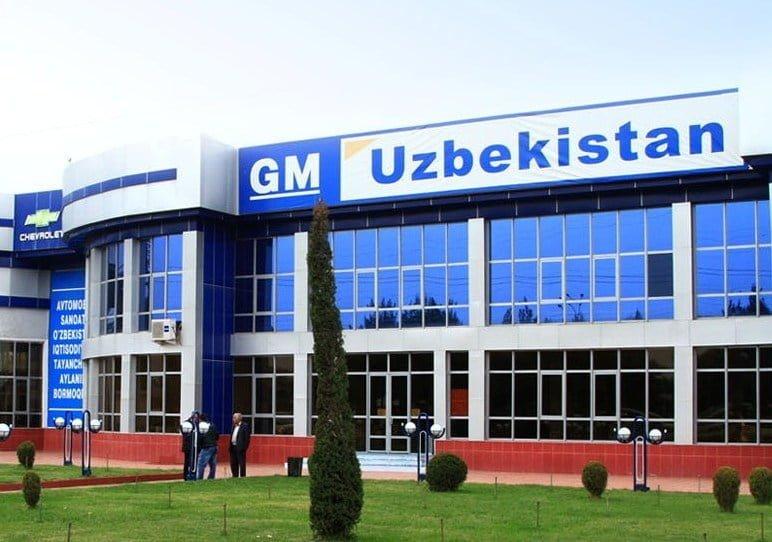 Автосалон GM Uzbekistan в Андижане