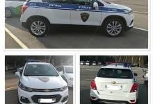 Chevrolet Tracker в ГАИ Узбекистана Дорожный патруль в Ташкенте будет ездить на Chevrolet Tracker
