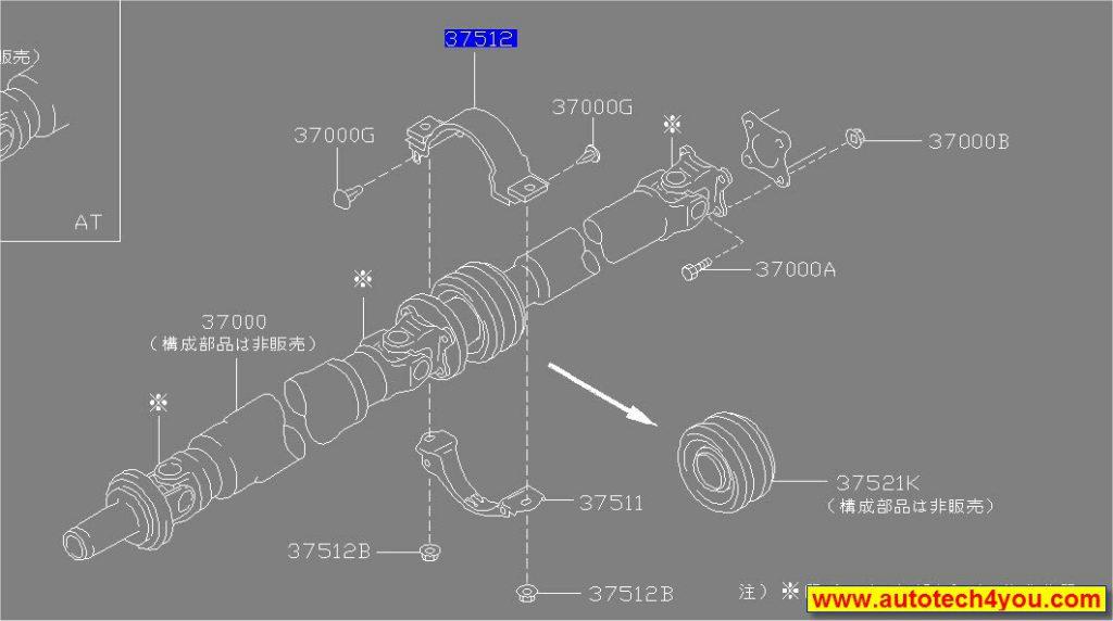 R33 DriveShaft-1
