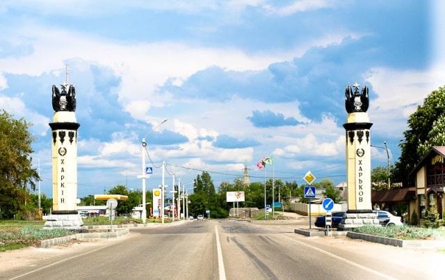 Вантажні перевезення Харків та Харківська область