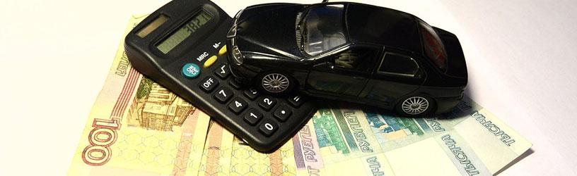 O czym warto wiedzieć, zanim weźmiemy kredyt samochodowy?
