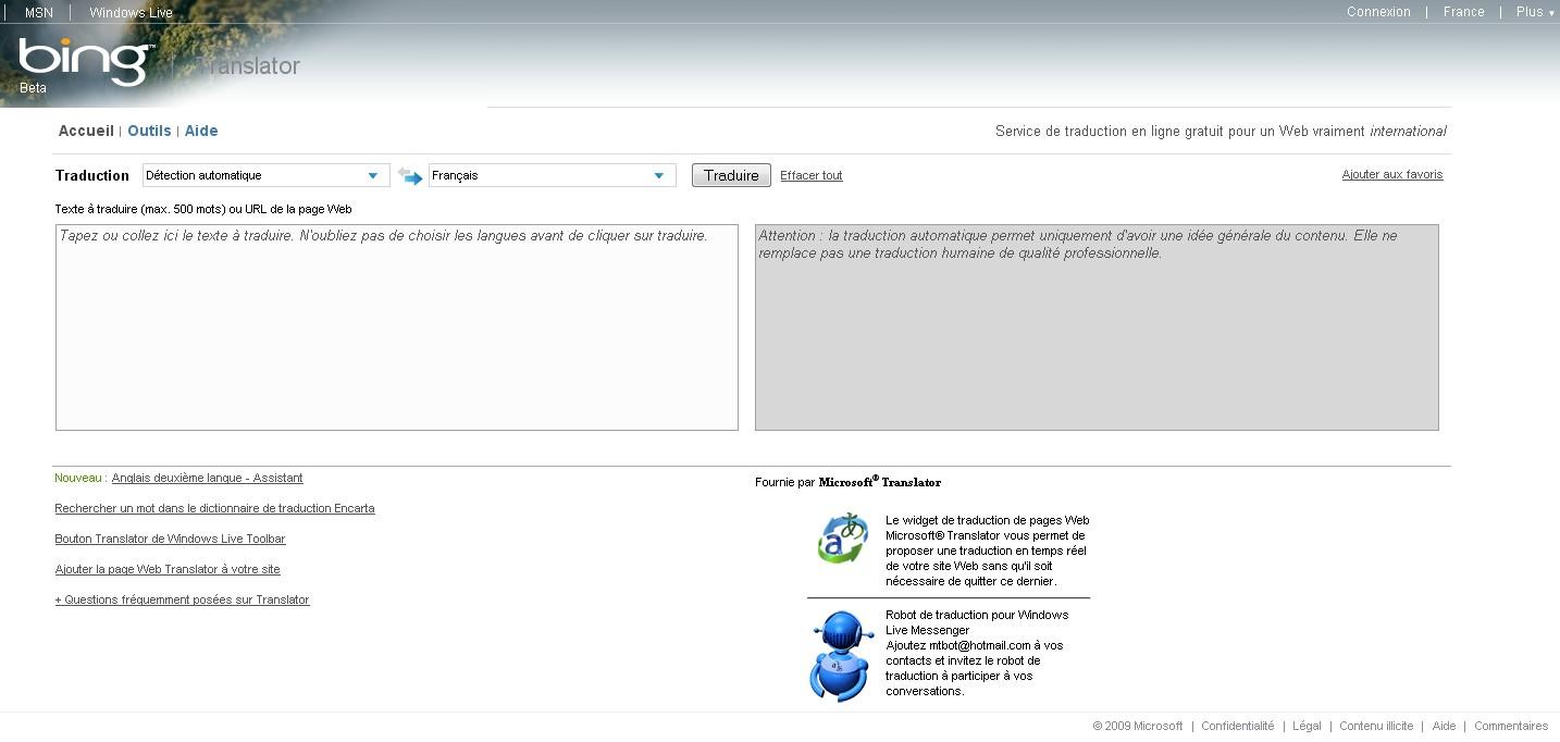 Make Bing Your Homepage Desktop