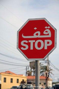 Stop à Tyr - l'autre ailleurs au Liban, une autre idée du voyage