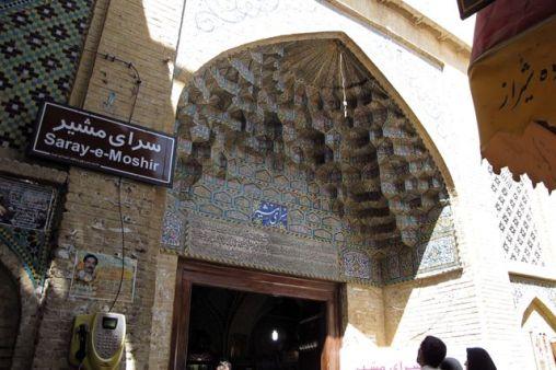 le magnifique bazaar de Shiraz - l'autre ailleurs en Iran, une autre idée du voyage
