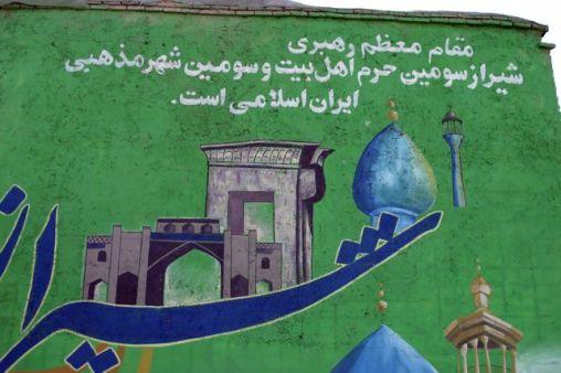 dans la rue à Shiraz - l'autre ailleurs en Iran, une autre idée du voyage