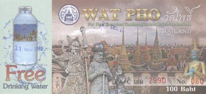 Ticket d'entrée Wat Pho (Bangkok)