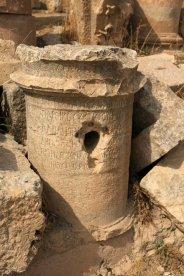 Jerash