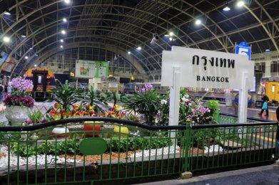 au revoir la Bangkok, demain c'est Chiang Mai - l'autre ailleurs en Thaïlande, une autre idée du voyage