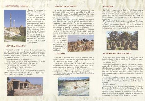 Dépliant du Parc Archéologique de Carthage page 2/2