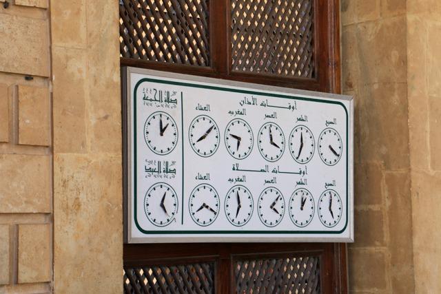 Mosquée Bourguiba