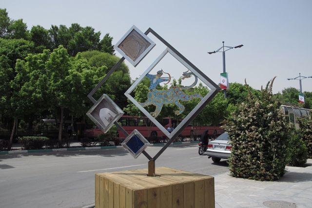 dans la rue à Ispahan - l'autre ailleurs en Iran, une autre idée du voyage