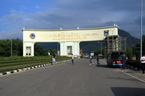 l'entrée du parc national de Bokor près de Kampot