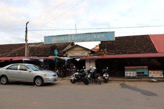 le grand marché de Kampot