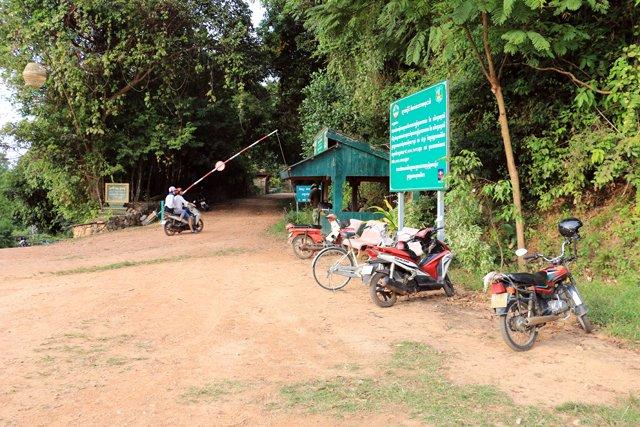 l'entrée du parc national