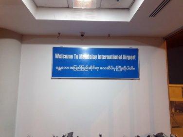 Mon arrivée à l'aéroport de Mandalay pour mes tous premiers pas au Myanmar - l'autre ailleurs au Myanmar (Birmanie) et Thaïlande, une autre idée du voyage