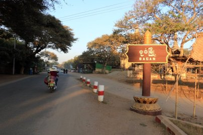 panneau à l'entrée de Old Bagan - l'autre ailleurs au Myanmar (Birmanie) et Thaïlande, une autre idée du voyage