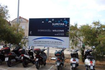 bienvenue à Supetar sur l'île de Brač - l'autre ailleurs en Croatie, une autre idée du voyage