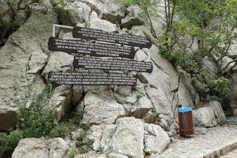 à l'entrée du parc national de Paklenica - l'autre ailleurs en Croatie, une autre idée du voyage