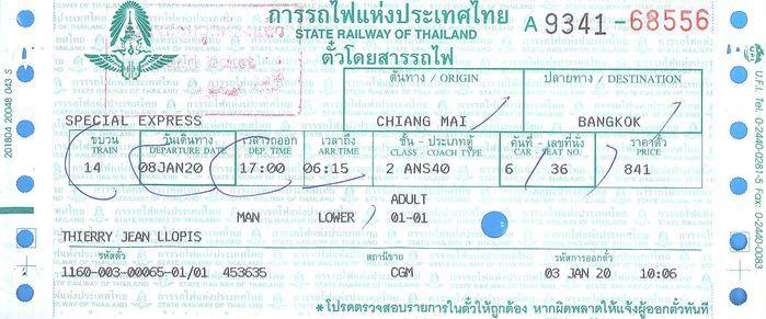 Ticket de train de Chiang-Mai à Bangkok (janvier 2020) - l'autre ailleurs au Myanmar (Birmanie) et Thaïlande, une autre idée du voyage