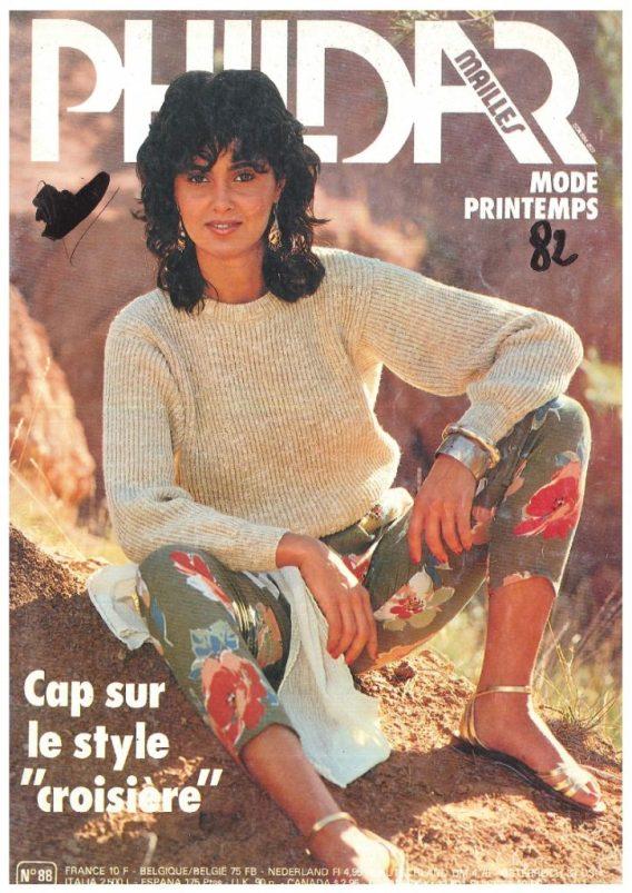 Catalogue PHILDAR N° 88 PHILDAR printemps 1982