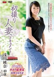 初撮り人妻ドキュメント 浅川純奈 [JRZD-930/h_086jrzd00930]