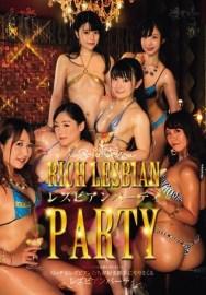 レズビアンパーティ-Rich Lesbian Party- [BBAN-263/bban00263]