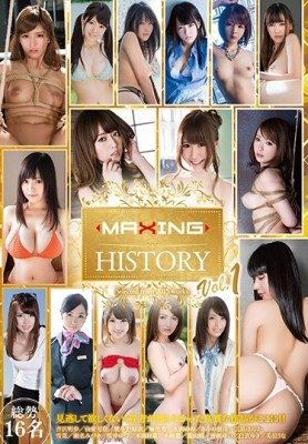 MAXING HISTORY Vol.1 [MXSPS-647/h_068mxsps00647]