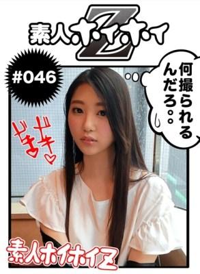 美陽菜 [420HOI-046]