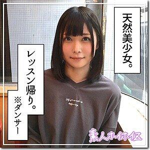りんちゃん [HOI-075/hoi075]
