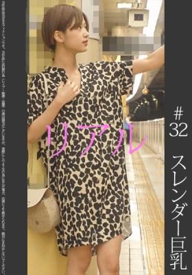 M32ちゃん [SHINKI-032/shinki032]
