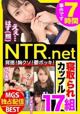 【期間限定販売】【MGS独占配信BEST】NTR.net Vol.01 17人 7時間 [/GWNTR-001]
