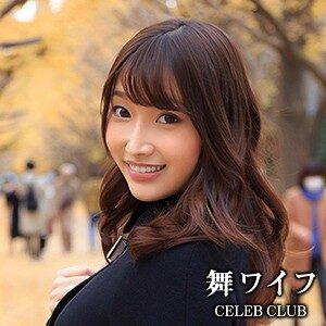 大野すみれ [MYWIFE-549/mywife549]