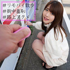 なつ 2 [OREC-780/orec780]