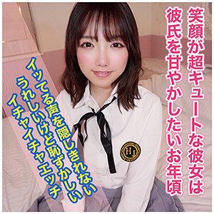 ちなつ [AD-058/ad058]