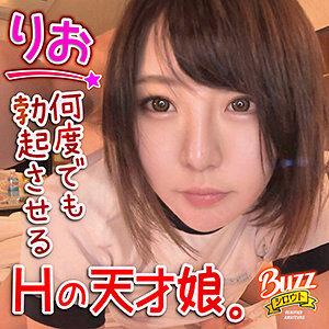 りお [BUZ-006/buz006]