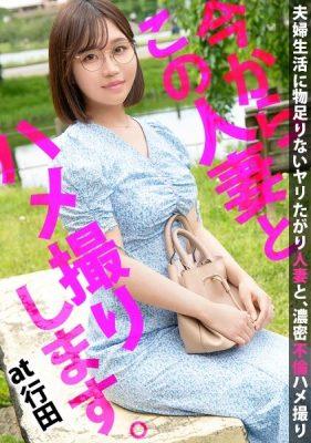 「私は強欲です」と豪語するもエッチな言葉を言うのを恥ずかしがったり、自分で撮影に応募しておきながらだんだん旦那に申し訳なくなってくる、ちょっと可愛いところのある人妻。 今からこの人妻とハメ撮りします。61 at 埼玉県行田市行田駅前 [336KNB-168]