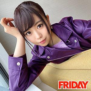ななこ [FRIN-048/frin048]