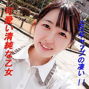 にのちゃん [GAREA-596/garea596]