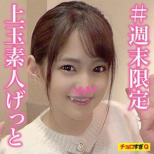 みゆちゃん [INTE-001/inte001]
