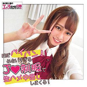 Tちゃん [KOUKAI-059/koukai059]