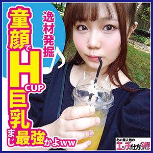 りほ [KOUKAI-060/koukai060]