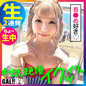 るーちゃん [SGK-038/sgk038]