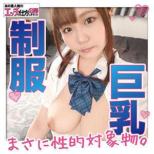 Rちゃん [KOUKAI-061/koukai061]