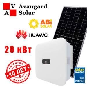 Сетевая солнечная электростанция 20 кВт: Huawei и ABi-Solar