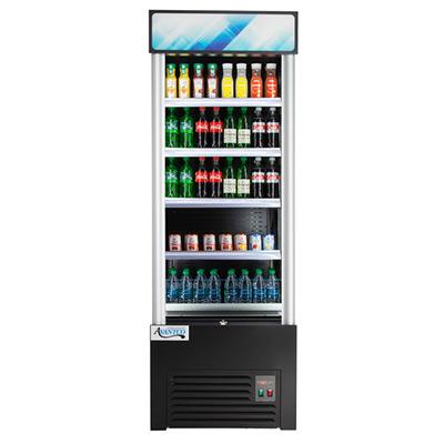 avantco refrigeration horizontal